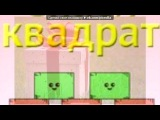 «С моей стены» под музыку Юлия Плаксина - Алло (cover Алла Пугачева). Picrolla