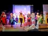 «ФОТО спектакля » под музыку Мария Шерифович - Молитва (Евровидение 2007). Picrolla