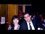 «Свадьба (24.03.2012г)» под музыку Хороший Исполнитель - Ви вэ, ви вэ, рок ю!!!). Picrolla